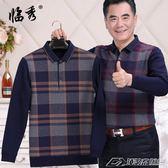 冬裝中老年爸爸毛衣男針織假兩件加絨加厚毛衫40-50歲中年人男士  潮流前線