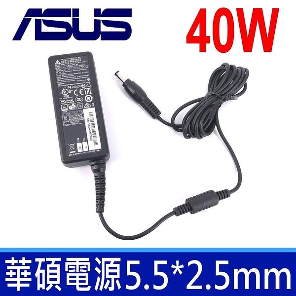 ASUS 40W 原廠規格 變壓器 U123 U130 U135 U200 U210 U230 X320 X340 X400 X410 S9 S9e S10 S10e S10-2 S10-3 S10-