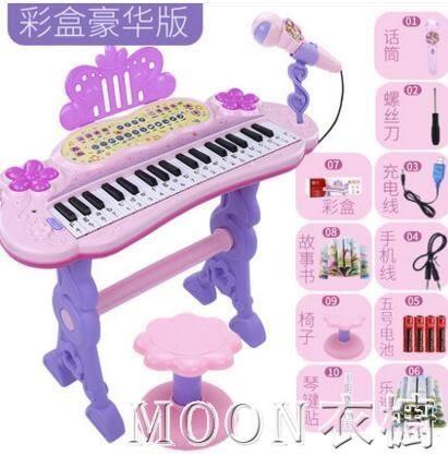 兒童電子琴女孩初學者入門可彈奏音樂玩具寶寶多功能小鋼琴3-6歲1YYJ   MOON衣櫥