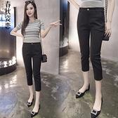 褲子女黑色西裝褲七分褲女夏季薄款八分顯瘦九分休閒中褲2020新款