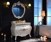 仿古歐式衛生間洗臉盆衛浴櫃橡木組合實木浴室櫃落地櫃洗手臺盆qm    JSY時尚屋