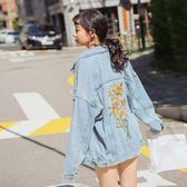 牛仔外套春季女2018新款韓版寬鬆學生bf原宿風怪味少女刺繡牛仔衣