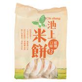 池上農會-池上米餅椒鹽口味150g*20【愛買】