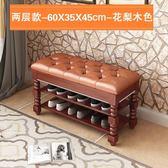 實木鞋架簡易家用多層可坐換鞋凳鞋櫃防塵門口歐式儲物凳   LannaS