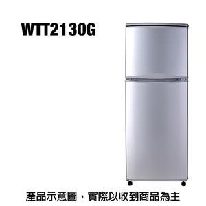 【whirlpool惠而浦】130L上下門冰箱WTT2130G