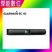GARMIN BC40 無線倒車攝影鏡頭組無線鏡頭倒車顯影160 度超廣角 GARMIN