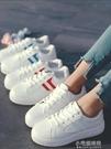 透氣街拍小白鞋女百搭厚底帆布鞋女學生鞋子『交換禮物』