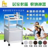 ASSARI-(花格)輕量鋁合金1.3尺1門置物櫃(寬40*深41*高84cm)