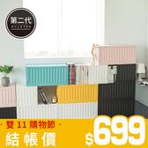 【R0134】 FB-6432貨櫃收納椅(完美主義獨家色系) 樹德 MIT台灣製 完美主義