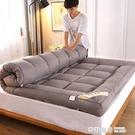 加厚床墊軟墊被雙人床褥子1.8m單人1....