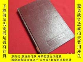 二手書博民逛書店PHYSICAL罕見BIOCHEKISTRY 1943Y1101