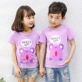 女童短袖 夏裝兒童短袖t恤純棉男童半袖女童季中大童小男孩寶寶T恤 【童趣屋】