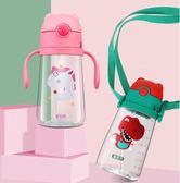 杯具熊兒童水杯帶吸管杯子幼兒園寶寶喝水便攜防摔水壺小學生夏