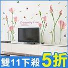 創意壁貼--粉色綻放花 SK9112B【AF01013-1069】i-Style居家生活