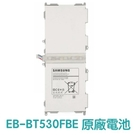 含稅發票【免運費】三星 GALAXY Tab4 平板電池 T535 T535 T537【贈更換工具+電池背膠】EB-BT530FBE