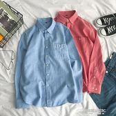春季男士休閒修身牛津紡牛仔打底襯衫長袖韓版白襯衣寸衣大碼上衣  凱斯盾數位3c