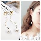 【NiNi Me】夾式耳環 時尚優雅珍珠曲線長款夾式耳環 夾式耳環 E0123