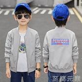 童裝男童外套春秋裝新款洋氣風衣夾克開衫上衣中大兒童韓版潮