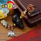 滅殺6折起→福氣葫蘆(黑曜石)吊飾《含開光》財神小舖【DSL-5701】(售價已折)