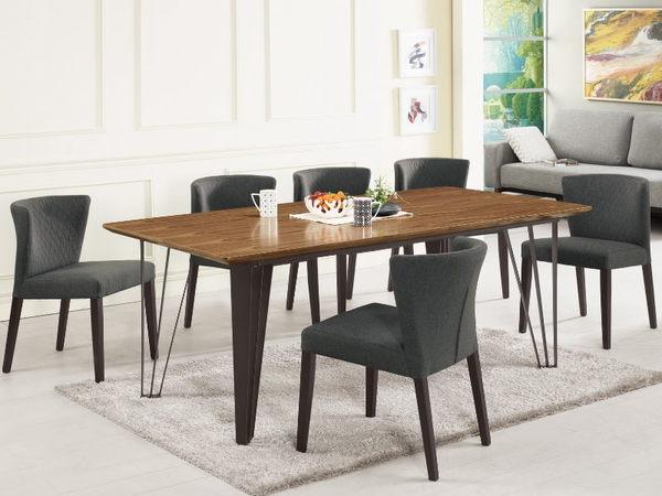 餐桌 MK-424-2 里斯特6.6尺胡桃餐桌 (不含椅子)【大眾家居舘】