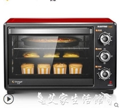 烤箱電烤箱家用烘焙小型烤箱多功能全自動大容量烤蛋糕地瓜  LX 220v 熱賣單品