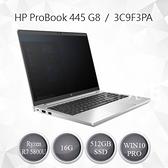 HP 惠普 ProBook 445 G8 筆記型電腦 3C9F3PA