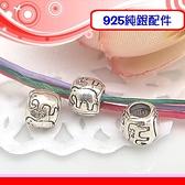 銀鏡DIY S925純銀材料/硫化染黑童趣大象刻紋銀管A-小款~適合手作串珠/蠶絲蠟線/幸運繩(非合金)