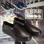 情侶雨鞋男女 潮水鞋雨靴防水防滑低筒勞保鞋女膠鞋工作鞋【萊爾富免運】
