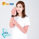 UV100 防曬 抗UV-涼感冰纖女袖套-開口看錶