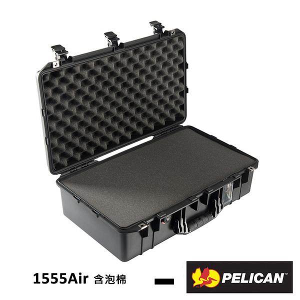 黑熊館 美國 派力肯 PELICAN 1555Air 超輕 氣密箱 含泡棉 Air 防撞箱 防水 防塵