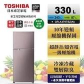 留言加碼折扣享優惠TOSHIBA東芝雙門變頻冰箱330公升【GR-A370TBZ(N)香檳金】能源效率第一級