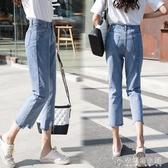 145CM女裝小個子七分闊腿牛仔褲夏季新款韓版寬鬆150CM八分直筒褲 安妮塔小鋪