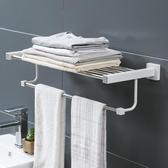 掛毛巾架免打孔衛生間浴室掛架雙桿的架子置物架壁掛晾廁所浴巾架