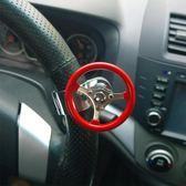 汽車助力器方向盤助力球省力器省力球輔助器控制器帶鋼珠軸承【全館滿千折百】