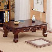 雙12鉅惠 榻榻米中式飄窗桌現代簡約炕桌雕花陽臺小茶幾和室幾實木地臺矮桌