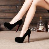 高跟鞋12cm細跟圓頭單鞋防水臺女絨面百搭黑色禮儀鞋  青木鋪子