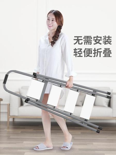 鋁合金梯子家用摺疊人字梯加厚室內多功能樓梯三步爬梯小扶梯WY 淇朵市集
