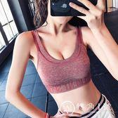 運動內衣女 背心式高強度防震聚攏定型無鋼圈瑜伽跑步健身文胸bra