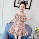 夏款女童洋裝新款韓版時尚2020清新吊帶裙夏季荷葉邊女背心裙童裝 HR130【極致男人】