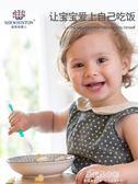 寶寶學習吃飯訓練勺子嬰兒彎頭歪頭軟歪把兒童輔食碗套裝筷叉餐具  朵拉朵衣櫥