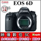 《映像數位》CANON EOS 6D B...