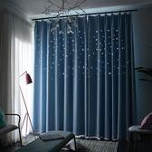 窗簾韓式雙層遮光鏤空星星公主風粉色窗簾臥室客廳窗簾成品