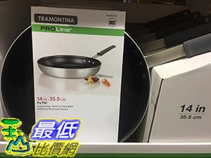 [COSCO代購] TRAMONTINA 14 FRY PAN 美國製不沾平底鍋 尺寸:35.5公分 _C1040521
