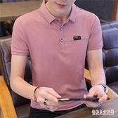 短袖T恤男2019夏季韓版潮流帥氣翻領學生休閒上衣 QW3691『俏美人大尺碼』