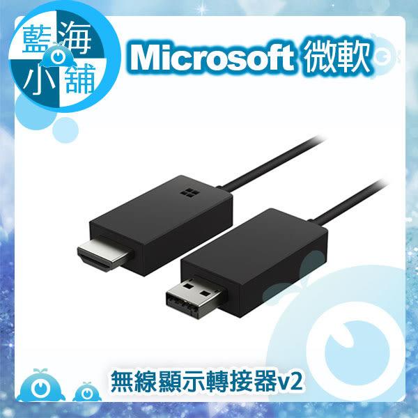 Microsoft 微軟 無線顯示轉接器v2