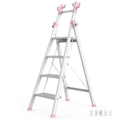 奧鵬折疊梯子家用室內多功能爬梯小樓梯便攜扶梯四五步加厚人字梯CY331【艾菲爾女王】