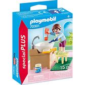 特價 playmobil 摩比人積木 洗手檯刷牙的孩子_PM70301