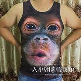 搞笑大猩猩背心男夏季個性惡搞3D動物猴子短t恤大碼衣服無袖馬甲-大小姐韓風館
