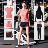 2018春夏新款瑜伽服套裝女專業運動健身房晨跑步服寬鬆速干衣顯瘦【新品上市】