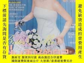 二手書博民逛書店瑞麗罕見服飾美容 2017年5 林心如Y3408